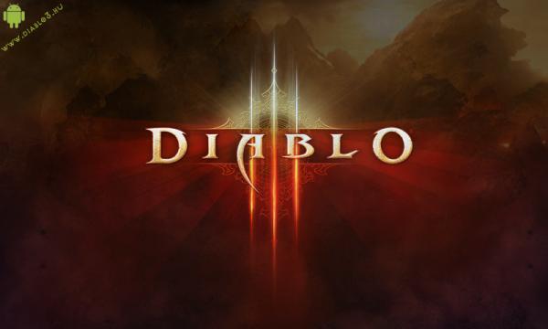 Diablo3Android